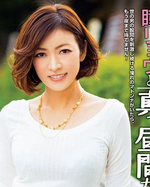 瞳亮(瞳理欧、Ryo Hitomi、瞳リョウ、ひとみりょう)